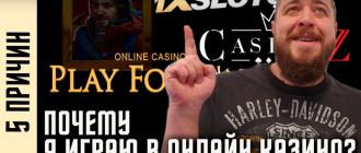 Youtube канал SHPONOMAREV