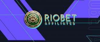 Партнерская программа Riobet Affilates